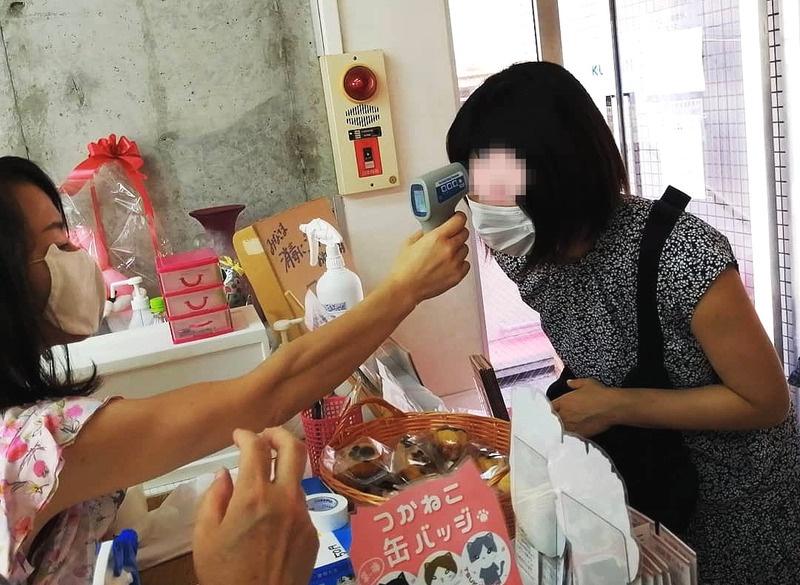 新型コロナウイルス拡大防止策の検温